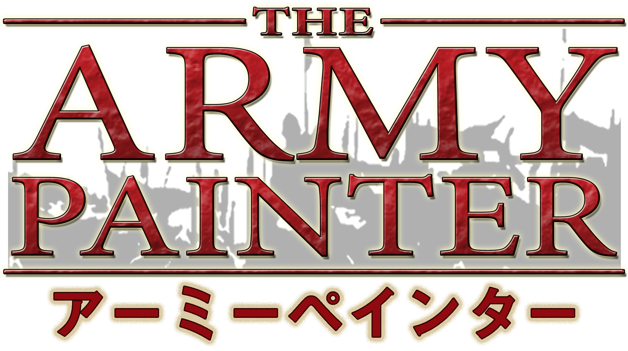 armypainter-logo-soldiers_j