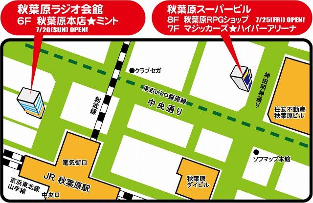 map060