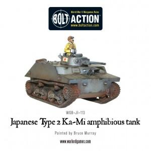 WGB-JI-113-Ka-Mi-amphibious-tank-b_1024x1024