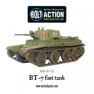 WGB-RI-122-BT7-fast-tank-a_1024x1024