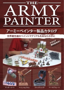 TheArmyPainter_Catalogue1