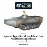 WGB-JI-115-Ka-Mi-with-pontoons-a_1024x1024