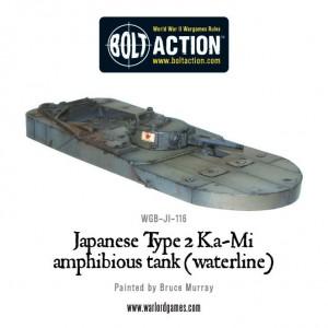 WGB-JI-116-Waterline-Ka-Mi-a_1024x1024