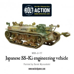 WGB-JI-117-SS-Ki-Engineering-vehicle-a
